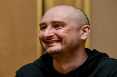 Russian journalist Babchenko, who was declared murdered and then later turned up alive, attends a meeting with Ukrainian President Poroshenko in Kiev