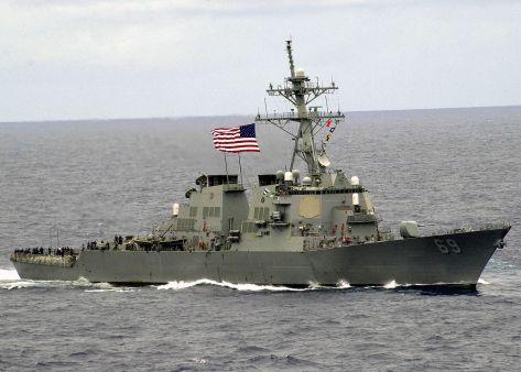 USS Milius (DDG 69) (Wiki)