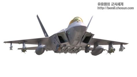 KF-X (29 Juni 2018) (Bemil Chosun) 1