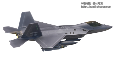 KF-X (29 Juni 2018) (Bemil Chosun)