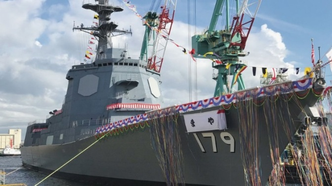 Destroyer 'Improved Atago-class' Diluncurkan