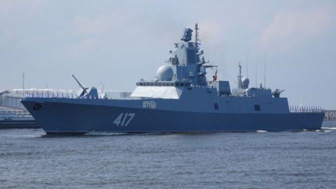 Frigat Project 22350 Admiral Gorshkov Diluncurkan