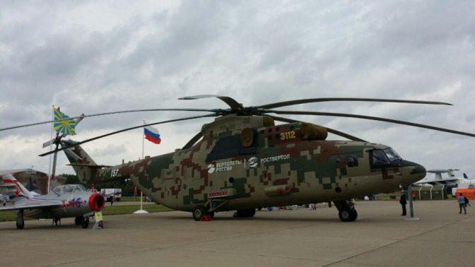 Russian Helicopter Terbuka untuk ToT