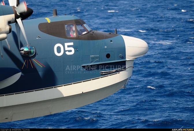 Jepang dan Yunani Gelar Pembicaraan Kerjasama Perdagangan Pertahanan dan Teknologi