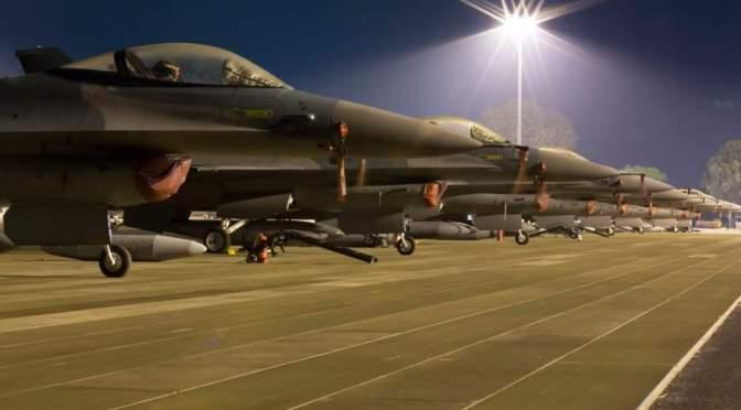 Pendidikan Konversi F-16 TNI AU Ditutup