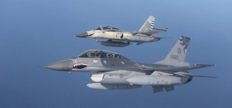 F-16 Taiwan (War Is Boring)