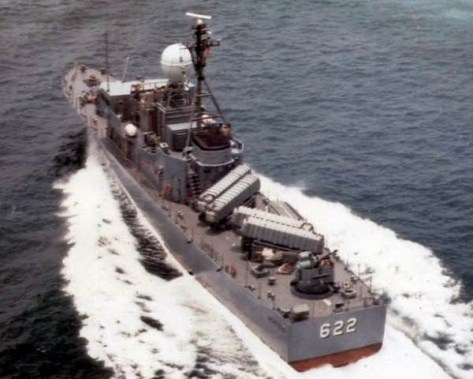 KRI Rencong - 622. (TNI AL)