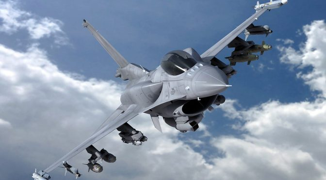 Slovakia Beli 14 Unit F-16 untuk Gantikan MiG-29