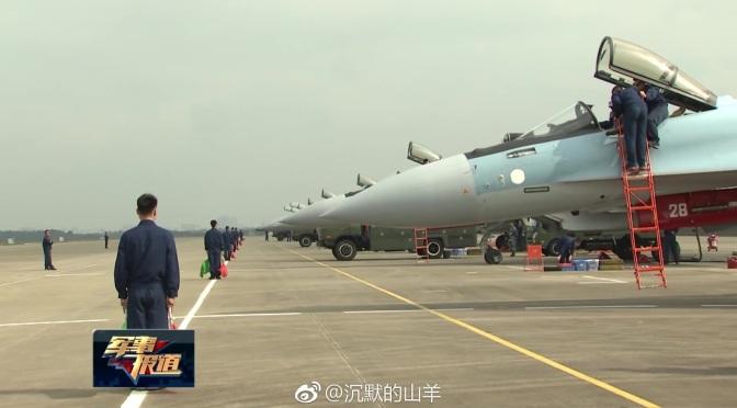 Media Vietnam: Jet Tempur Su-35 PLAAF dalam Masalah