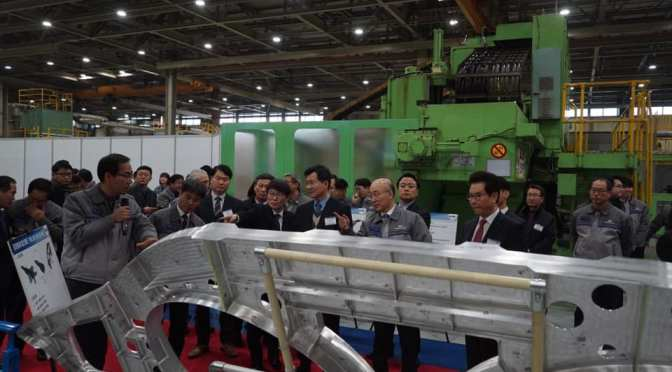Upacara Pemotongan 'The Bulk Head' Pertama Jet Tempur KF-X (Photo)