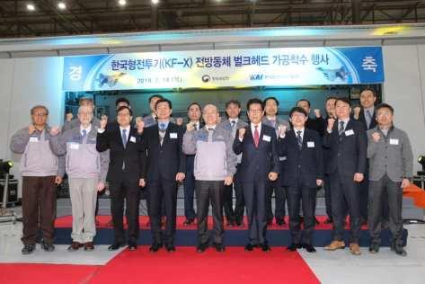 upacara pemotongan the bulk head pertama, yang merupakan bagian utama dari the forward fuselage jet tempur KF-X