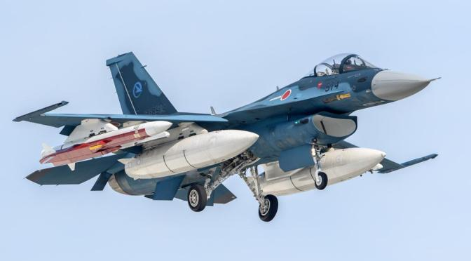 Jepang Akan Kembangkan Rudal Jelajah Jarak Jauh Udara-ke-Kapal Pertama
