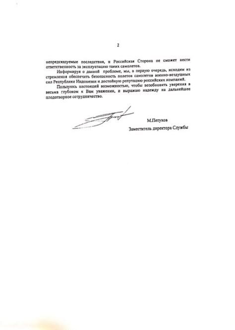 Perbaikan Mesin Pesawat Tempur Sukhoi TNI AU ke Ukraina Mendapat Teguran dari Rusia 1