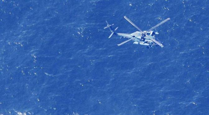 Penyelidik Belum Temukan Penyebab Jatuhnya F-35A Jepang