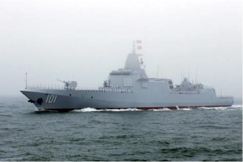 Kapal perusak China dengan peluru kendali, Nanchang