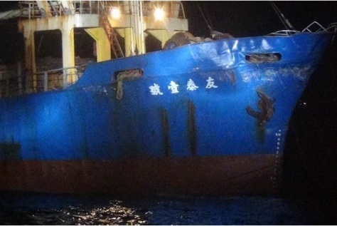 Kapal peti kemas Taiwan, Yutai Number One, yang bertabrakan dengan kapal perang China. (Lloydslist Maritime Intelligence Informa)