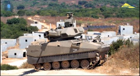 Sebuah prototipe tank yang dikembangkan oleh Elbit Systems sebagai bagian dari proyek Carmel (DoD Israel) 1