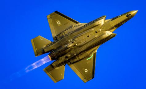 F-35I Adir (reddit)