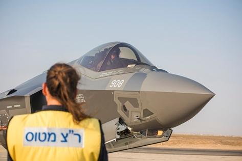 F-35 Israel (sldinfo)