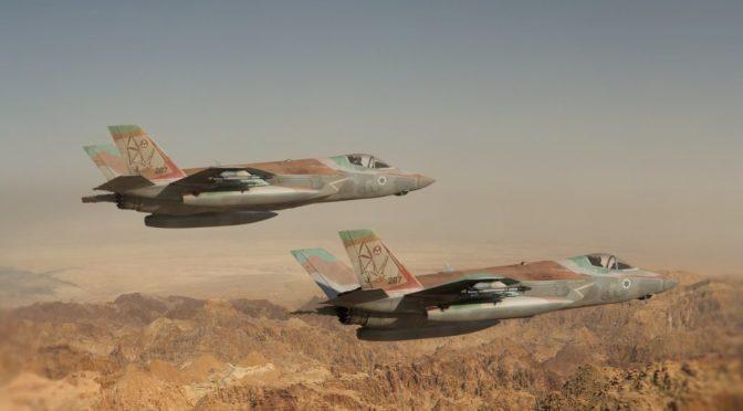'Blue Flag' Akan Libatkan Jet Tempur Siluman F-35