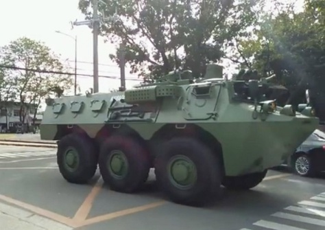 Pindad Anoa tank (MaxDefense)