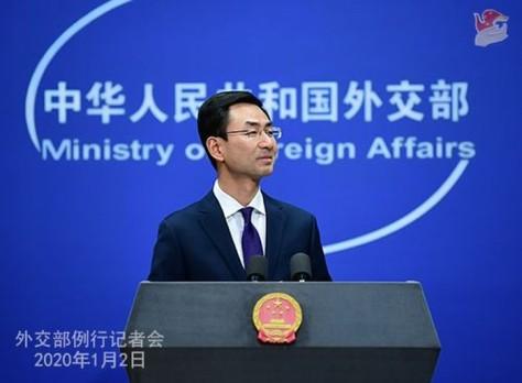 Juru Bicara Menteri Luar Negeri Republik Rakyat China, Geng Shuang (Dok. Situs Kemlu RRC)