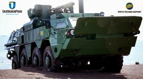 BTR-4M Korps Marinir TNI AL (UkrOboronProm)