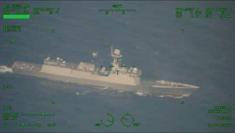 Kapal Coast Guard Cina Melintas di ZEE Indonesia Tanpa Nyalakan Transponder 2